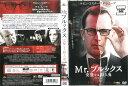 Mr.ブルックス 完璧なる殺人鬼 特別編 中古 DVD ケース無し