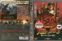 ハムナプトラ3 呪われた皇帝の秘宝 中古 DVD