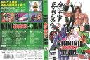 キン肉マン 23 中古 DVD