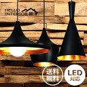引っ掛け式 簡単取り付け 室内照明 ペンダントライト 北欧 ライトランプ ペンダントライト レトロ 工業照明 おしゃれ 玄関照明 カフェ風リビング照明 可愛い照明