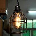ペンダントライトled ペンダントライト レトロ 照明 おしゃれ ダイニングライト ライトランプステンドグラス照明 洋風照明 ホーロー 送料無料 廊下 カフェ風 照明ライト インテリア照明 玄関照明 食卓ライト 居間照明