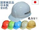 helmet:10000038