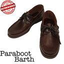 PARABOOT【パラブーツ】BARTH 【バーズ】MARRON-AMERICA