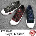PRO-Keds プロケッズ Royal Master DK...