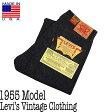 Levi's Vintage Clothing 【リーバイス ヴィンテージ クロージング】【50155-0116】1955 501 JEANS RIGID 501XX 1955年モデル リジッド アメリカ製 (メンズ/ジーンズ未洗い/セルビッチ)