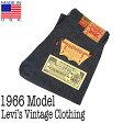 Levi's Vintage Clothing【リーバイス ビンテージ クロージング】1966 501 JEANS RIGID 501XX 1966年モデル リジッド アメリカ製