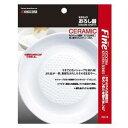 京セラ セラミックおろし器 CD-18(N) 02P03Sep16