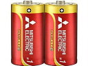 メール便 三菱アルカリ乾電池 単2 2本パック 02P03Sep16