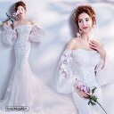 ショッピングプリンセス オフショルダー 高品質 ウエディングドレス トレーン 人魚マーメイド美ラインスリム プリンセス刺繍フリルフォーマルドレス 花嫁ドレス 二次会 結婚式 162444