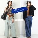 ショッピングデニム デニム ワイドパンツ ハイウエスト デニムワイドパン ボトムス フリーサイズ ファッションスカーチョ スカンツ レディース 春 夏 スプリング 162290