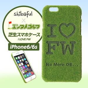 ���������ե����� Shibaful�ʥ��Хե�� ����եС������ I LOVE FW iPhone6/iPhone6s��
