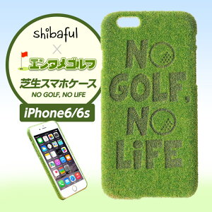 ���������ե��󥱡��� Shibaful�ʥ��Хե�� ����եС������ NO GOLF,NO LIFE  iPhone6/iPhone6s��