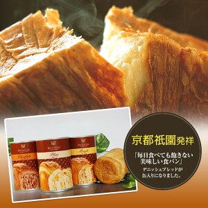 パンの缶詰缶deボローニャ12缶セット3