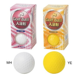 Golf ball bath salts
