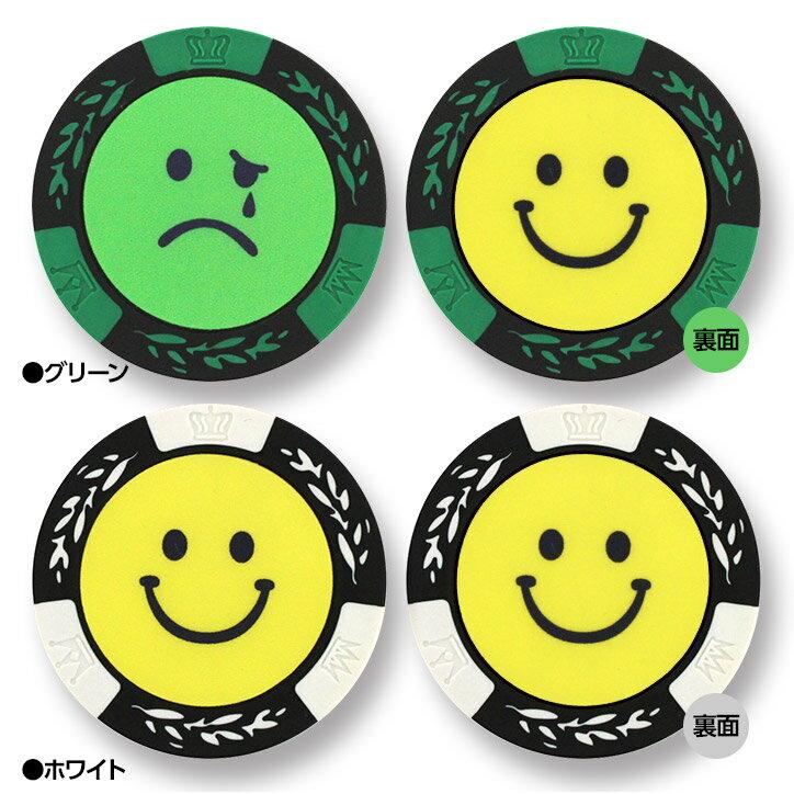 Smile casino