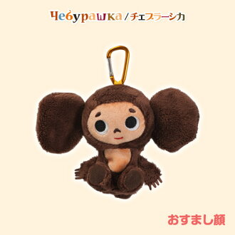 Cheburashka golf ball porch (two business) fs3gm
