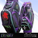 Eva-golf-cb0_1