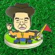 フリップアップマーカー OK!![ゴルフ マーカー ][ゴルフコンペ コンペ 景品 賞品 コンペ賞品][ゴルフ用品 グッズ ギフト プレゼント][golf markers hat clip]