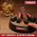 Firewood_1