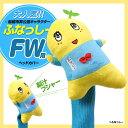 Funassyi-fw_1