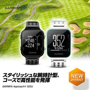 新発想の高機能スイング解析センサー GARMIN Tru Swing J
