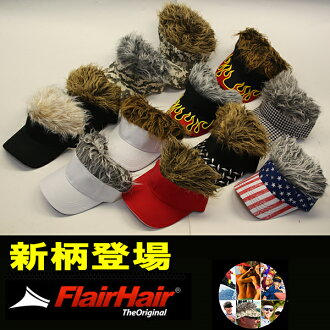 Flair Hair Visor, US Model (h_flairhair)