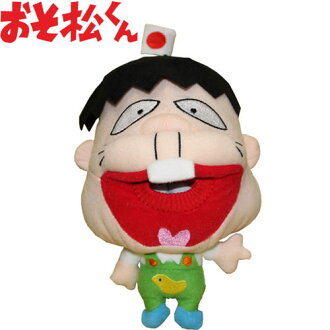 OSOMATSU-KUN, HATABO Golf Ball Holder (Pouch, Holds Up To 2 Balls)