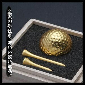 桐箱入り金箔ゴルフボール&ティーセット(シングル)2