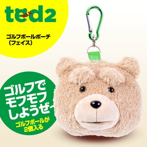 ted2 テッド ボールポーチ