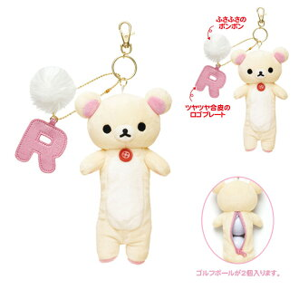 Korilakkuma plush ball porch fs3gm