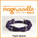 magnoodle マグヌードル ブレスレット Purple Squared MAG-023[ゴルフコンペ景品 ゴルフコンペ 景品 賞品 コンペ賞品][ゴルフ用品 グッズ ギフト プレゼント]
