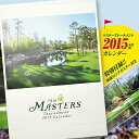 Masters2015_1