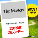 Masters2016_1