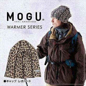 MOGU 保暖帽子/ Warm Cap (豹 /Leopard)