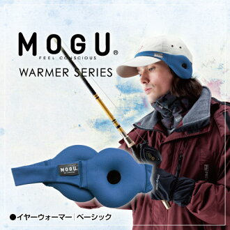 MOGU Ear Warmer (Basic)