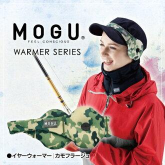 MOGU ( Mog ) ( EAR WARMER comouflage ) イヤーウォーマー Camo fs3gm