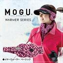 Mogu-ewleo_1