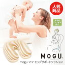 Mogu-mama-hs_1