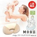 Mogu-mama-mw_1