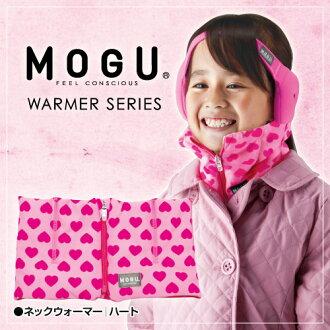 MOGU (그) 넥 워 머 하트 (NECK WARMER heart) [스키 스노 보드 골프 자전거] [추위 대책 상품이 상품 겨울 골프] [골프 공모전 공짜 경품] [공모전 시상 상품 총무]