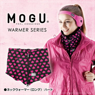 MOGU (モグ) neck warmer long heart (NECK WARMER LONG HEART) fs3gm
