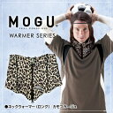Mogu-nwlleo_1