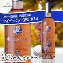 ムートン・カデ・ロゼ・セレクション ライダーカップ ギフト箱入り[ゴルフ 酒 ギフ