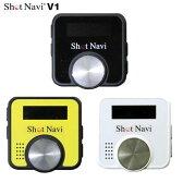 ショットナビ V1(Shot Navi V1)[GPS距離測定器 GPSナビ][ゴルフコンペ コンペ 景品 賞品 コンペ賞品][ゴルフ用品 グッズ ギフト プレゼント]