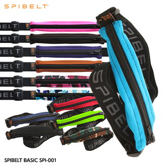 West back SPIBELT BASIC (basic スパイベルト) of excellent fit black Zip SPI-001