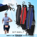 SPIBELT tough(スパイベルト タフ)SPI-207 国内正規モデル アルファネット ウエストバッグ ウエストポーチ ランニング ウォーキング マラソン ランニングバッグ ランニングポーチ ジョギングバッグ ウエストポーチ マラソン