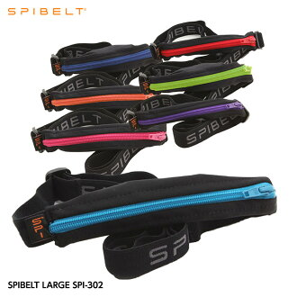 SPIBELT LARGE (Black with color zip type, 22.5cm length pocket , 10 zip colors, SPI-302)