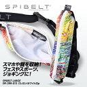 スパイベルト ラージ SPIBELT LARGE SPI-3...