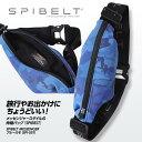 SPIBELT MESSENGER(スパイベルト メッセンジャー) ブルーカモ SPI-551-001 国内正規品 アルファネット[メッセンジャーバッグ 自転車]