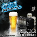 Strongbeer_1